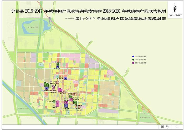 本次规划范围为宁晋县行政辖区,辖十镇(凤凰镇,河渠镇,北河庄镇,耿庄